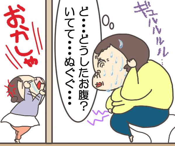 イヤイヤ期は「妄想」で乗り切れる!?の画像5