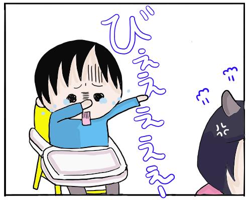 子どもが○○を突然食べなくなったら、あなたはどうする?の画像6