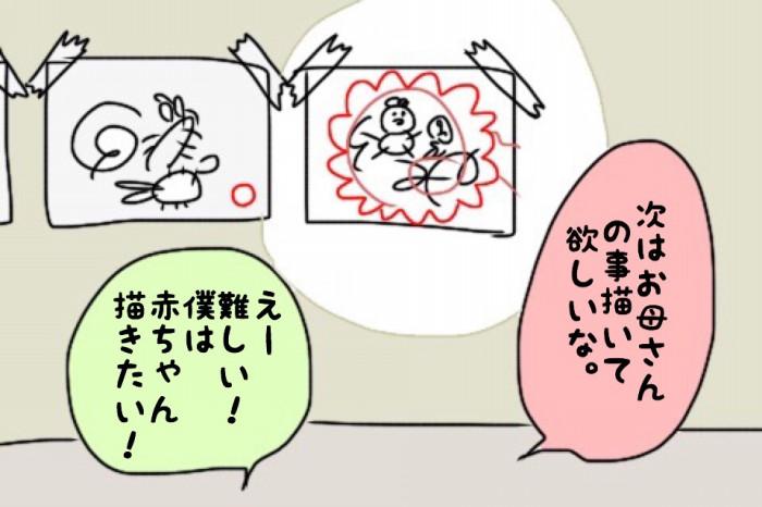 子どもに添い寝してたら、背中が冷たい…!?その理由に涙が止まらないの画像7