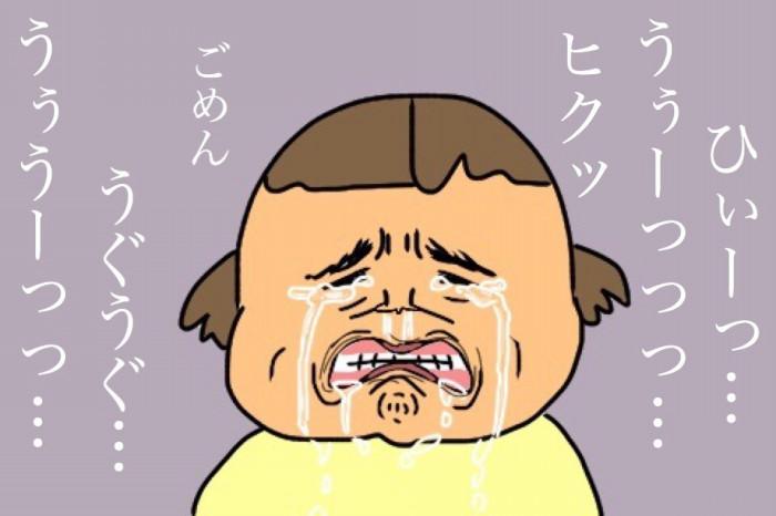 子どもに添い寝してたら、背中が冷たい…!?その理由に涙が止まらないの画像14