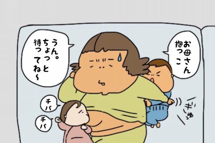 子どもに添い寝してたら、背中が冷たい…!?その理由に涙が止まらないの画像8