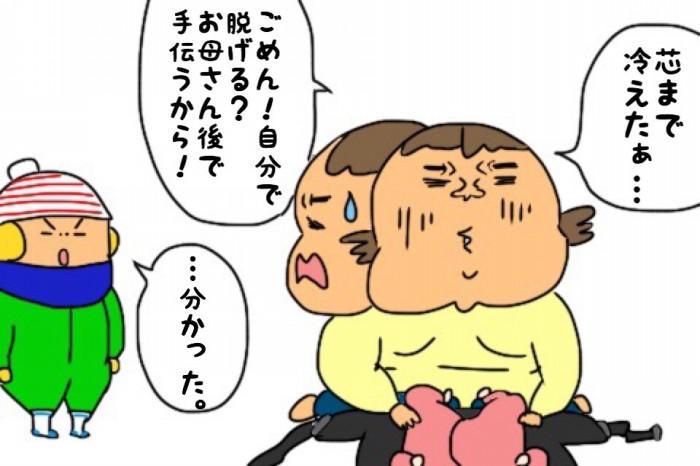 子どもに添い寝してたら、背中が冷たい…!?その理由に涙が止まらないの画像17