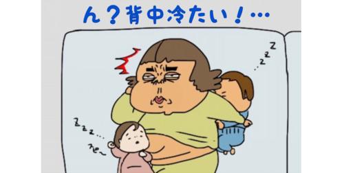 子どもに添い寝してたら、背中が冷たい…!?その理由に涙が止まらないのタイトル画像