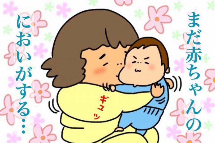 子どもに添い寝してたら、背中が冷たい…!?その理由に涙が止まらないの画像15