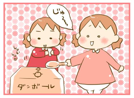 子どもが料理に興味を持ち始めたら?ダンボールで「簡単おままごとキッチン」を作ってみよう!の画像4