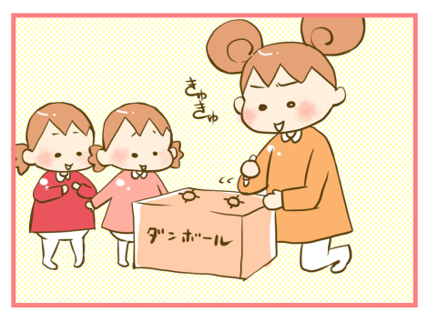 子どもが料理に興味を持ち始めたら?ダンボールで「簡単おままごとキッチン」を作ってみよう!の画像2