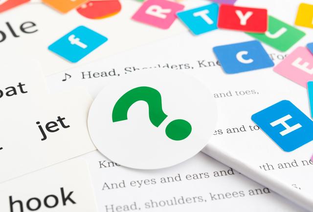 子どもが楽しんで英語を話せるようになる6つの方法!の画像1
