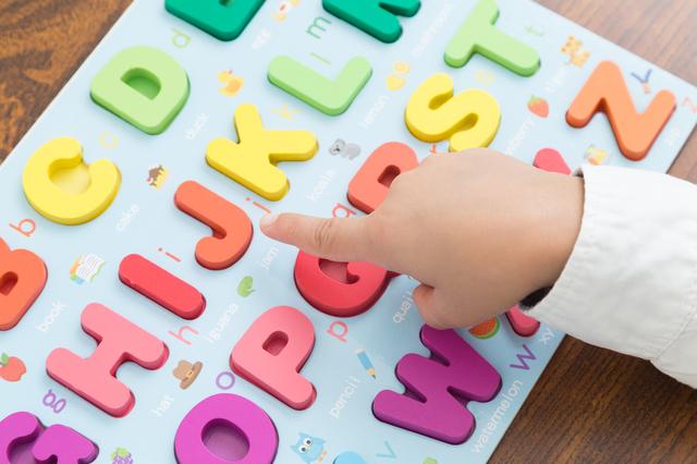 子どもが楽しんで英語を話せるようになる6つの方法!の画像6
