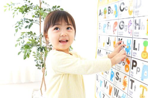 子どもが楽しんで英語を話せるようになる6つの方法!のタイトル画像