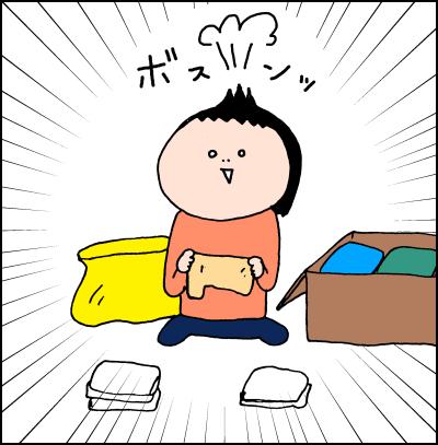 ショート寸前!?難解すぎる「我が家の衣替え」事情とは ハナペコ絵日記<55>の画像4