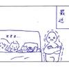 パパ共感の嵐!「パパの子育てあるある」を描いたマンガが笑えて泣ける!のタイトル画像