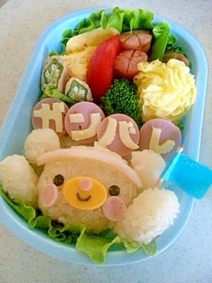 幼稚園・保育園の運動会のお弁当箱の選び方・おすすめレシピのご紹介!の画像7