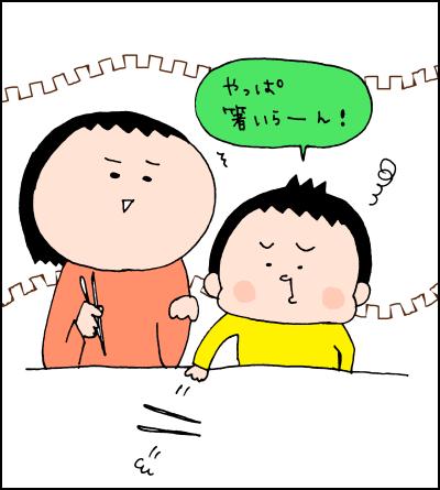 本人にやる気が、ナイ!どうする?!我が家のお箸トレーニング事情 ハナペコ日記<56>の画像6