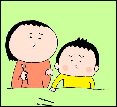 本人にやる気が、ナイ!どうする?!我が家のお箸トレーニング事情 ハナペコ日記<56>の画像7