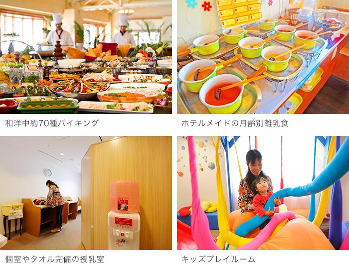 「遊びながら学ぶ」テーマパークが楽しすぎる!子連れに優しい宿泊プランでオトクな旅をの画像6