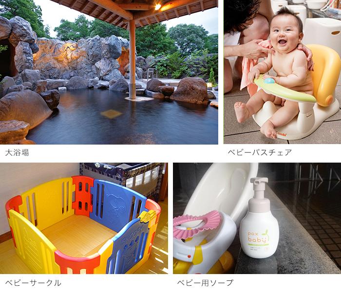 「遊びながら学ぶ」テーマパークが楽しすぎる!子連れに優しい宿泊プランでオトクな旅をの画像7