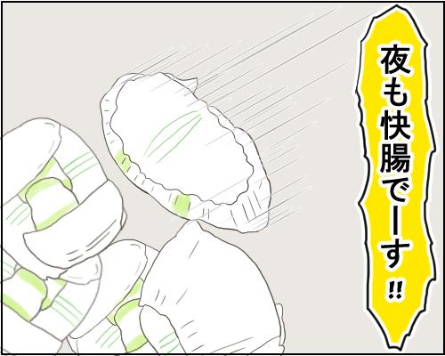 息子はスナイパー!?新生児のオシッコとウンチは予想外の動きをするの画像4