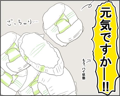 息子はスナイパー!?新生児のオシッコとウンチは予想外の動きをするの画像5
