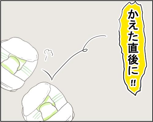 息子はスナイパー!?新生児のオシッコとウンチは予想外の動きをするの画像2