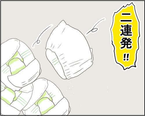 息子はスナイパー!?新生児のオシッコとウンチは予想外の動きをするの画像3