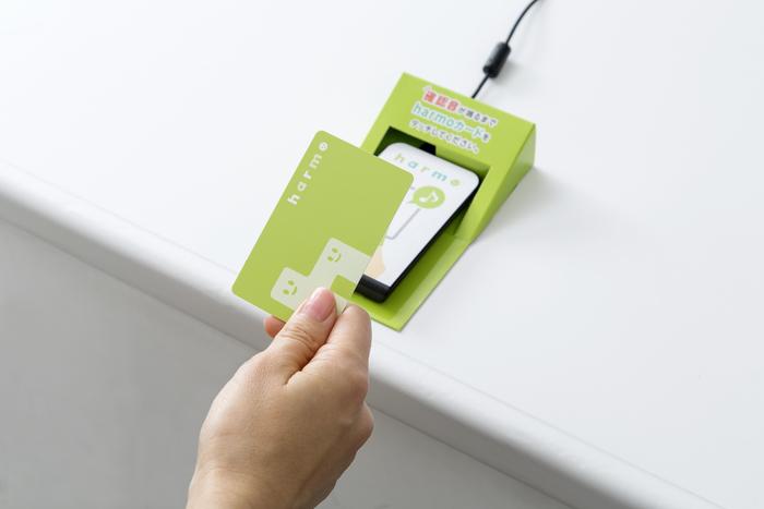 忘れない・かさばらない・無くさない!カード型の「電子お薬手帳」が画期的すぎるの画像5