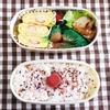 【現役園長が教える!】キャラ弁?毎日違う献立?子どもが楽しく食べられるお弁当作りのポイントのタイトル画像