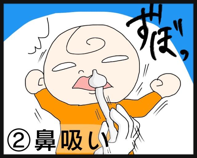 嫌がるのを押さえつけて薬を飲ませ、鼻吸いを…あれっ!?の画像9