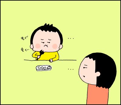 「○○がしっかりしていないから、まだ早い!」私がお箸トレーニングを止めた理由の画像3