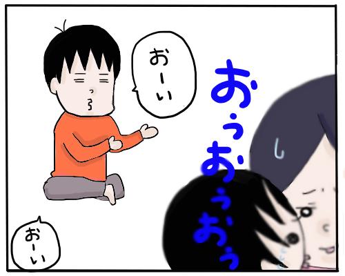 育児を一人で頑張りすぎてるママ、夫が寂しがっていませんか?の画像2