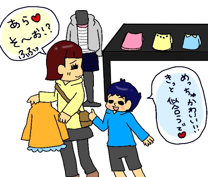 息子とのおでかけは、まるでデート♡男の子のきゅんきゅんエピソードの画像4