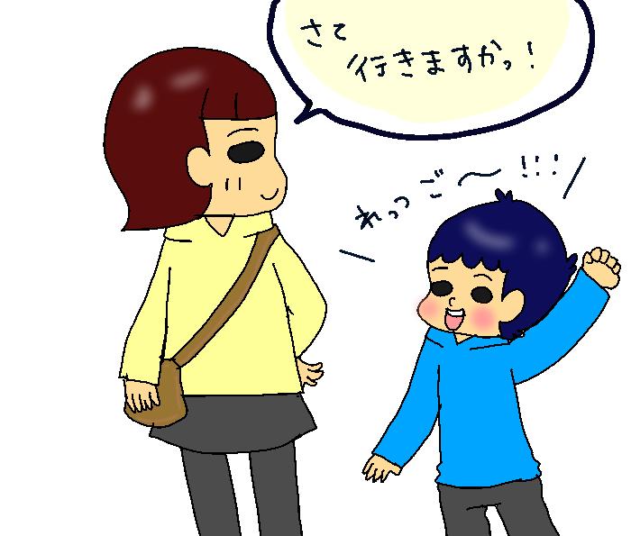 息子とのおでかけは、まるでデート♡男の子のきゅんきゅんエピソードの画像1