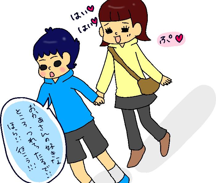 息子とのおでかけは、まるでデート♡男の子のきゅんきゅんエピソードの画像2