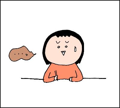 にーちゃんヤメテ!!(涙)傷つきやすい次男と挑む、お箸トレーニングの画像4