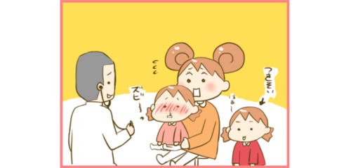 風邪を引いたらユーカリが効く!?我が家の「家族内感染を防ぐ5つの方法」のタイトル画像