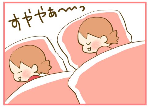 パパが編み出した「ある寝かしつけ方法」は、本当に効果てきめんだった…。の画像4