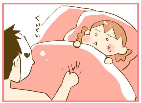 パパが編み出した「ある寝かしつけ方法」は、本当に効果てきめんだった…。の画像5