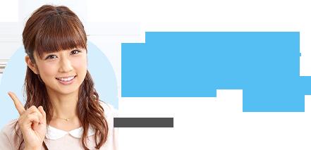 小倉優子さんも愛用「ディズニーの英語システム」ってどうなの!?Conobie編集部が本社に潜入取材!の画像1