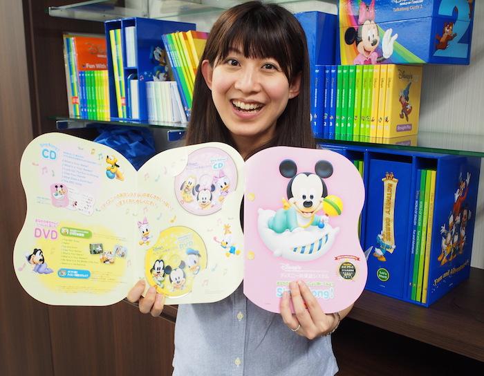小倉優子さんも愛用「ディズニーの英語システム」ってどうなの!?Conobie編集部が本社に潜入取材!の画像10