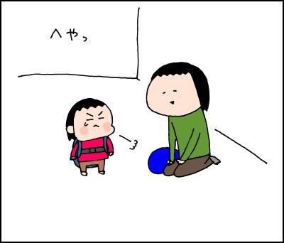 「負けない…!」2歳娘、イヤイヤ期。母との攻防戦はどうなる!?の画像11