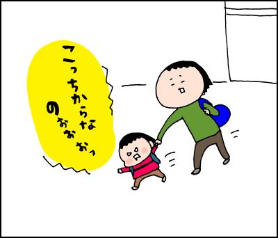 「負けない…!」2歳娘、イヤイヤ期。母との攻防戦はどうなる!?の画像10