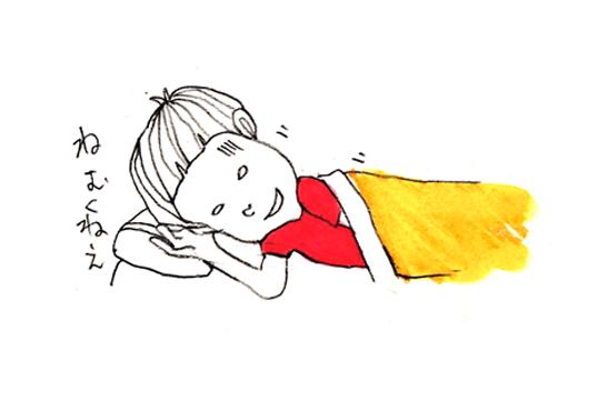 5歳の息子の「ギモン」の画像3