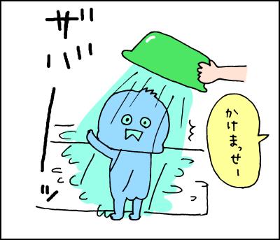 「顔濡れるのイヤー!」と大騒ぎ。シャンプーを克服するまでのお話の画像5
