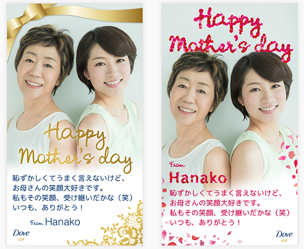今だから伝えたい感謝のキモチ。母の日にお母さんがもらいたいもの第3位はお花!気になる第1位は?の画像8