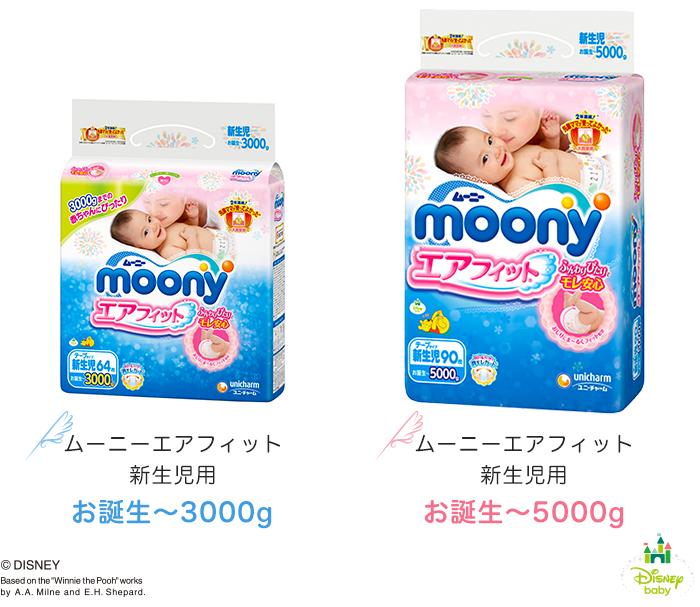 誰も教えてくれなかった…!出産準備のおむつや母乳パッドの選び方の画像4