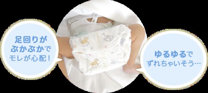 誰も教えてくれなかった…!出産準備のおむつや母乳パッドの選び方の画像3