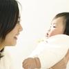 誰も教えてくれなかった…!出産準備のおむつや母乳パッドの選び方のタイトル画像