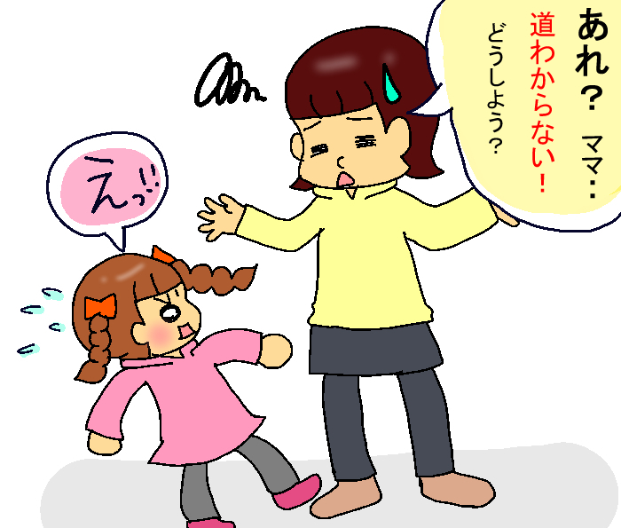 子どもがぐずって歩いてくれない!そんな時に効果的な作戦があったの画像4
