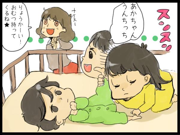 """赤ちゃんにとっては""""進撃の●●""""!?ベビーベッドを購入したら…の画像3"""