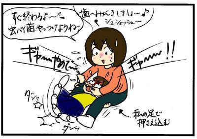 歯磨き 嫌がる 子供