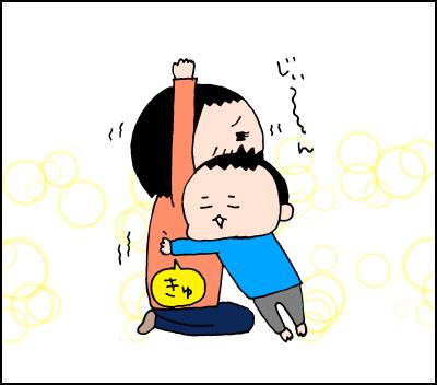 """おかーちゃんもぎゅっとされたい♡大事なのは、子どもとの""""密着感""""!の画像6"""